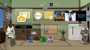 Snart kan du pynte på PlayStation 4- og Vita-grensesnittet