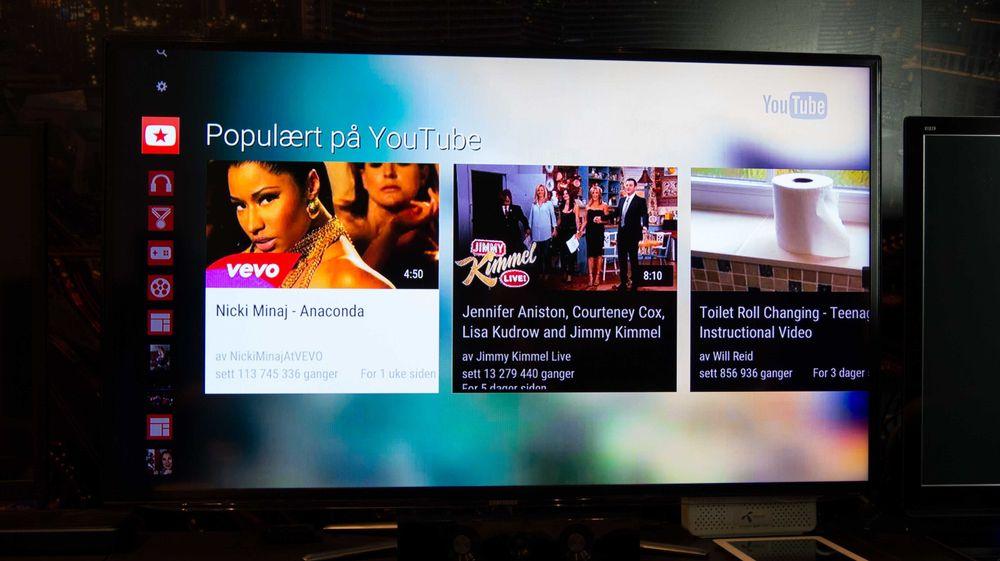 YouTube blir integrert i T-We.
