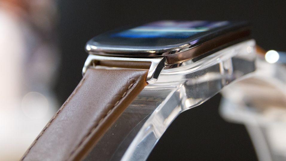 Asus har lansert sin første smartklokke