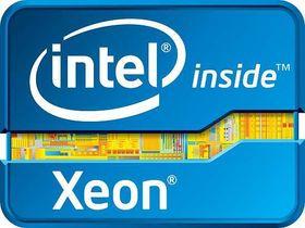 Aurora vil blant annet benytte Intels Xeon-prosessorer.