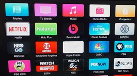 Snart vil Beats Music-applikasjonen, her på Apple TV-plattformen, erstattes av en helt ny musikkstrømmetjeneste.