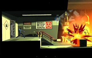Flott grafikk og morsomt spill.