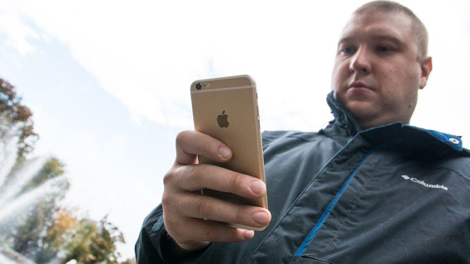 – Apple skal lansere tre nye mobiltelefoner i år