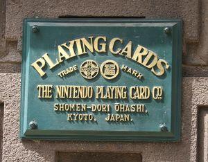 De fleste vet at Nintendo var et kortselskap en gang i tiden.