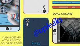 Slik ser HTC Desire Eye ifølge ryktene ut.
