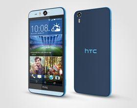 HTC Desire Eye.
