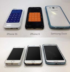 Det finnes deksler til flere andre telefoner også. Her iPhone 5S, iPhone 6 og Samsung Galaxy Duos.