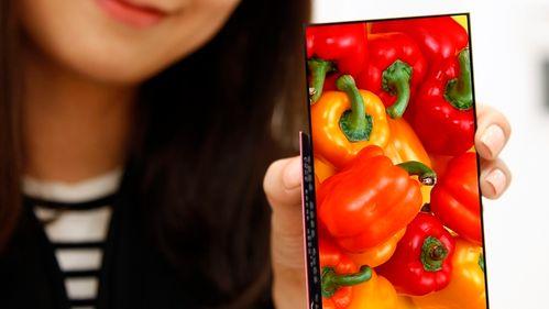 LGs nye mobilskjerm har ekstra tynne kanter