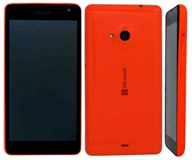 Microsoft RM-1090 i rød utførelse.