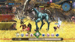 Lenge kunne ikke amerikanerne spille Xenoblade Chronicles – spillet kom først til Europa og Japan.