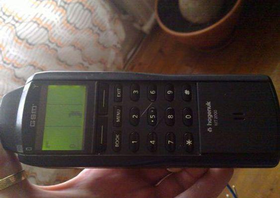 Her ser du verdens første mobilspill.