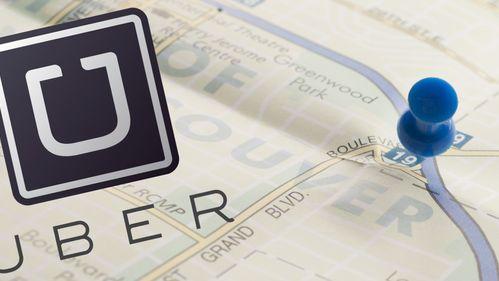 Uber skal ha overvåket journalist i New York