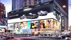 Google overtar verdens største skjerm i New York
