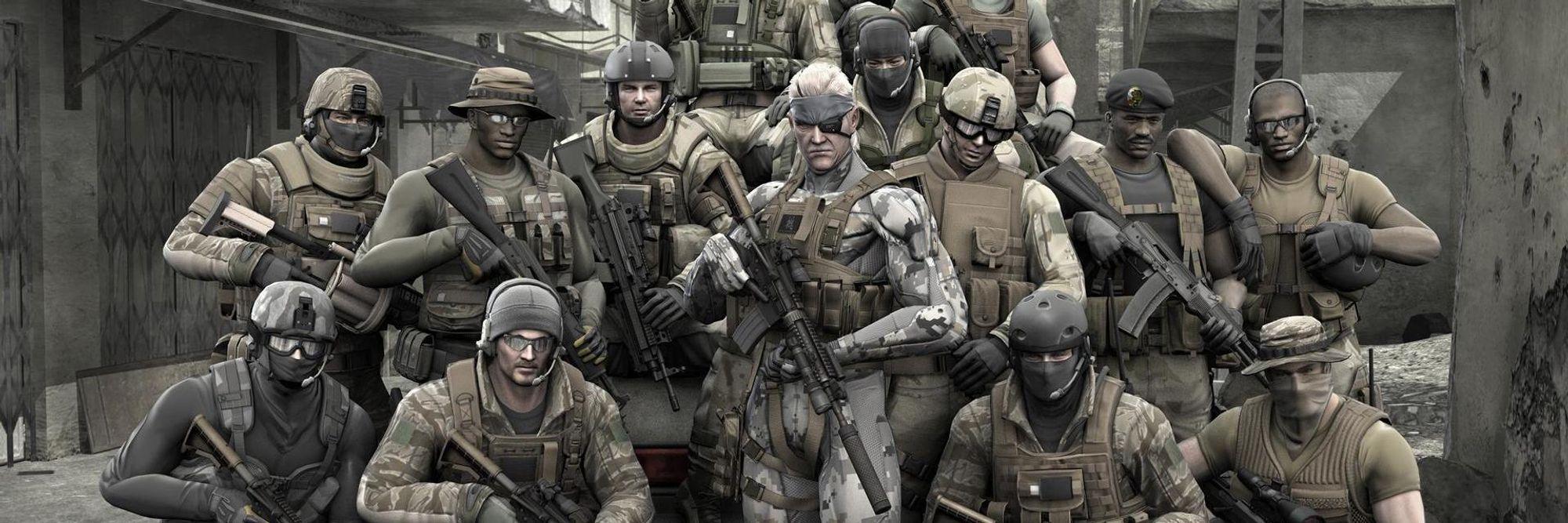Les Nytt Metal Gear Online blir avslørt neste veke