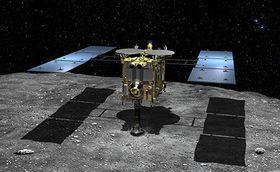 Slik forestiller JAXA seg at det ser ut når Hayabusa2 borer seg inn i asteroiden.