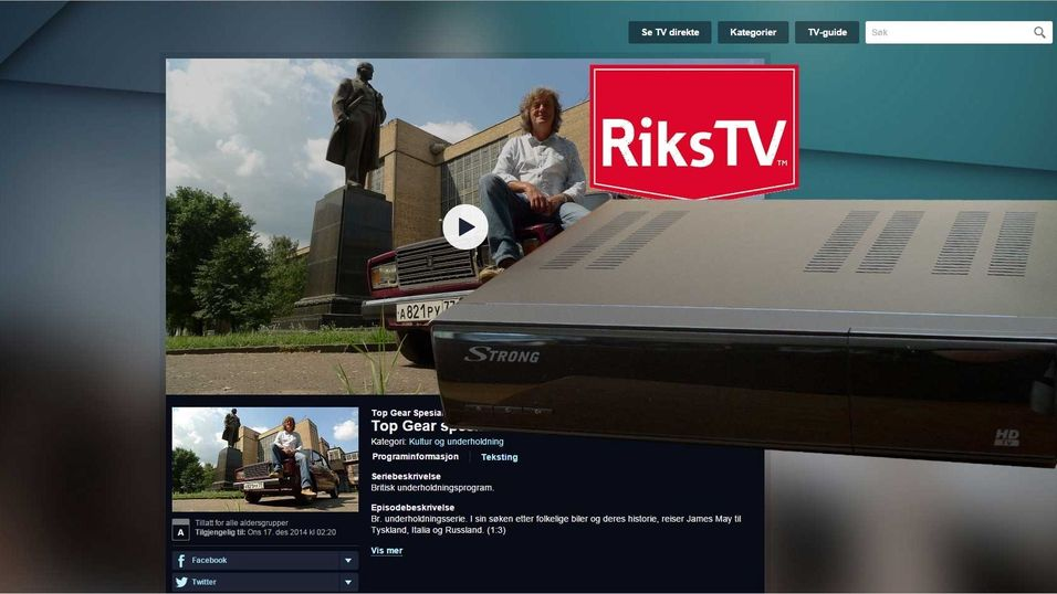 RiksTV gir deg nå NRKs arkiver på dekoderen