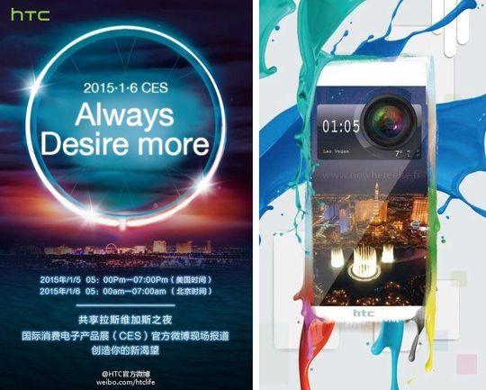 HTC skal ha et lanseringsarrangement under årets CES. Ryktene har spekulert i en oppfølger til One (M8), men alt tyder på at vi får se en ny Desire-modell.