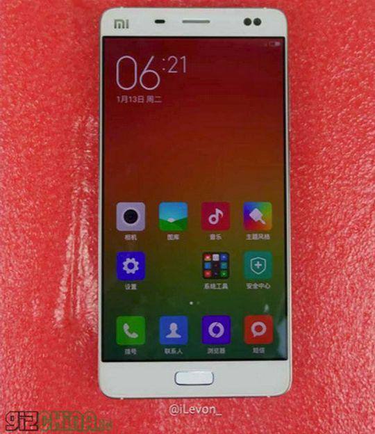Det er foreløpig usikkert om vi får se nye produkter fra Xiaomi under årets CES-messe, men det lekker stadig nye detaljer om selskapets mulige nye toppmodell, Mi5.