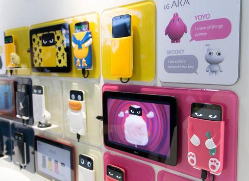 Hva med en telefon som er en hund etter søtsaker? Eller kanskje en som er litt mer sinna? Det kan du kjøpe hvis du bor i Sør-Korea.