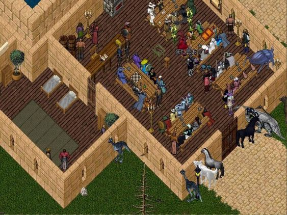 Dagens Ultima Online.