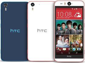 Ønsker du deg en litt mer fargerik telefon med muskler her på berget, er muligens HTC Desire Eye det nærmeste du kommer.