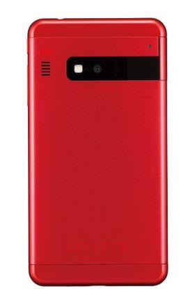 Slik ser Infobar A03 ut på baksiden. Telefonen finnes i en rekke fargekombinasjoner.