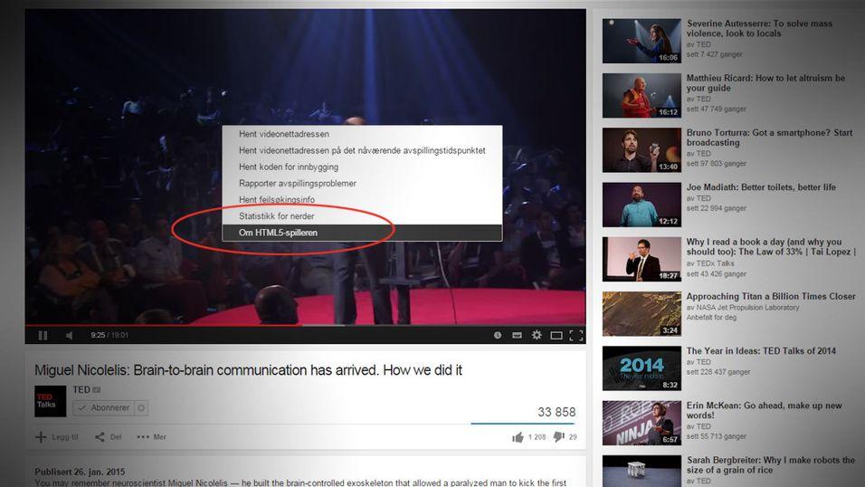 Synes du YouTube oppfører seg annerledes?