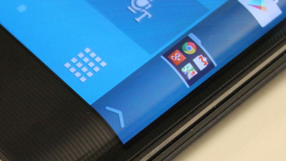 Samsung Galaxy Note Edge har buet skjerm på én side. Ryktene surrer nå om at Galaxy S6 får buet skjermpanel på begge sine langsider.