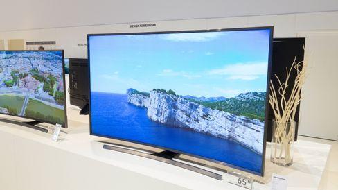 Samsung JU7500.