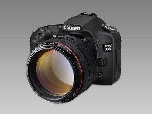 Kanonkule Mark II: Canon EF 85mm f/1.2L II USM.