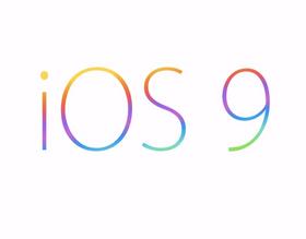 iOS 9 blir sannsynligvis lansert sammen med iPhone 6S og 6S Plus.