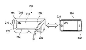 Apple har tidligere også tatt patent på VR-briller. Denne illustrasjonen er hentet fra patentdokumentet.
