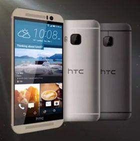 HTC One M9 kommer i tre forskjellige farger.