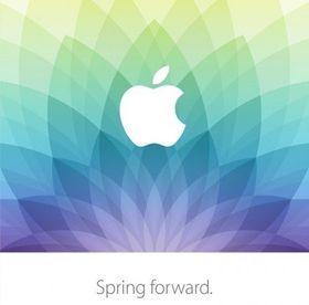 Invitasjonen fra Apple.
