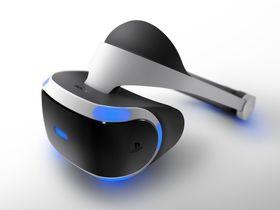 Hodesettet er beregnet på bruk med Sonys kommende VR-briller til PlayStation 4.