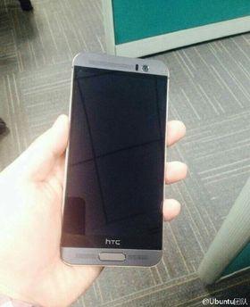 Dette er visstnok HTC One M9 Plus, storebroren til HTCs nylig lanserte toppmodell. Legg merke til den fysiske hjemknappen.