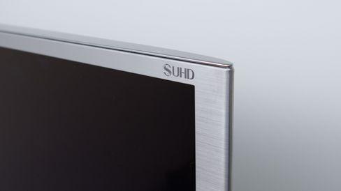 Designen til JS9005 er stilren i børstet aluminium.