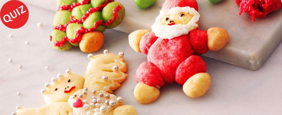 Fasit - Hva med litt ekstra julehodebry?