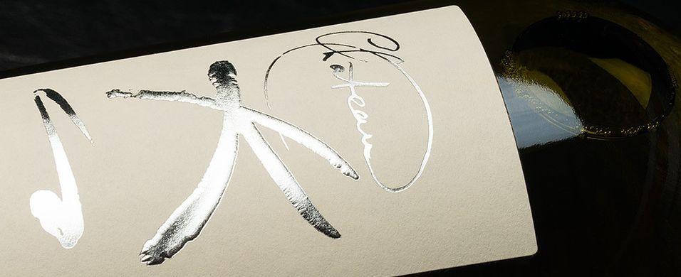 Vinene til Katharina stråler i 2012