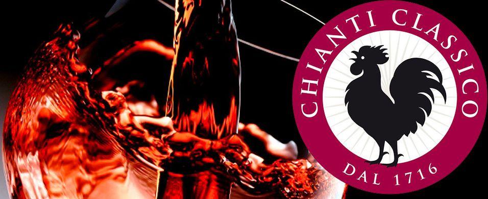 Avduket nye Chianti Classico