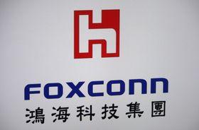 Foxconn skal nå tre utenfor sin kjernevirksomhet, som er å bygge Apple-produkter.