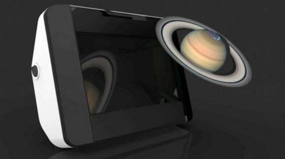 Denne skal gi vanlige forbrukere «ekte» hologrammer