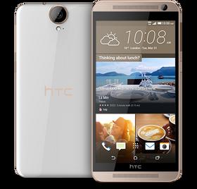 Slik skal nye HTC One E9+ se ut.