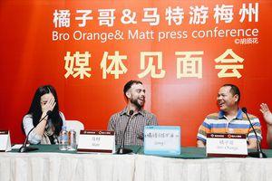 Pressekonferanse.