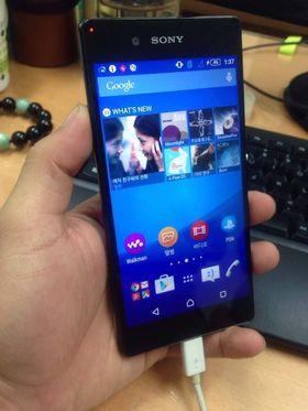 Fronten på telefonen er nokså minimalistisk.