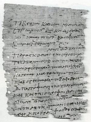 Bilde fra de «nye» dokumentene.