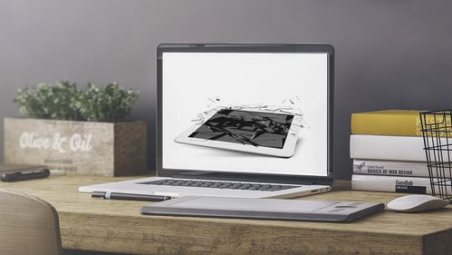 Macen har gått forbi iPaden