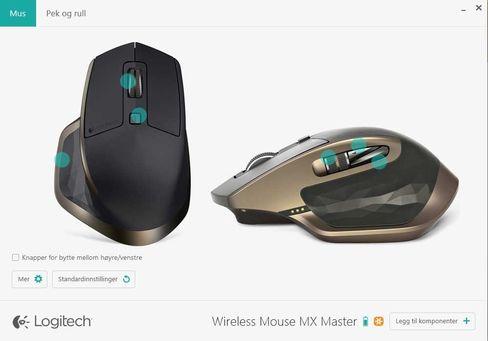 Slik ser programvaren ut til MX Master.