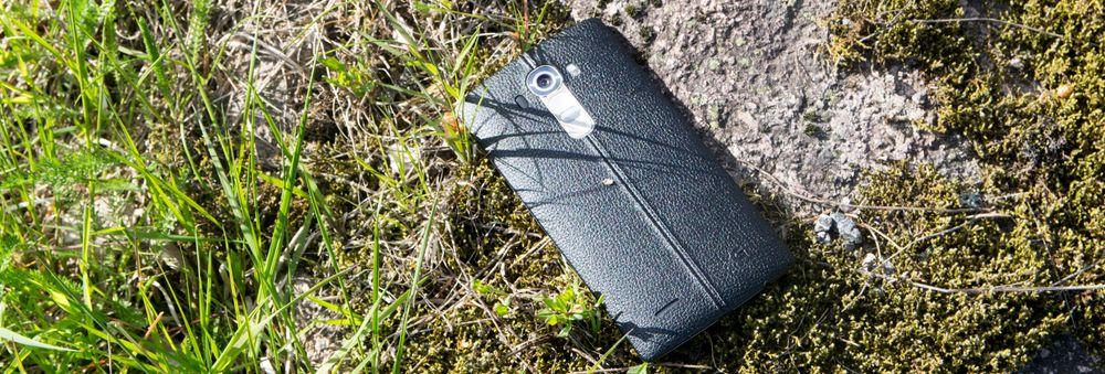 LG G4 med deksel i skinn ser noen hakk mindre steril og industriell ut enn flere av konkurrentene.