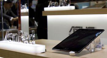 Asus ZenPad Slik er Asus' nye ZenPad-nettbrett